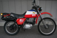 XL500S パリダカタンク