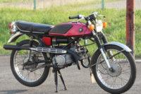 ウルフ T90