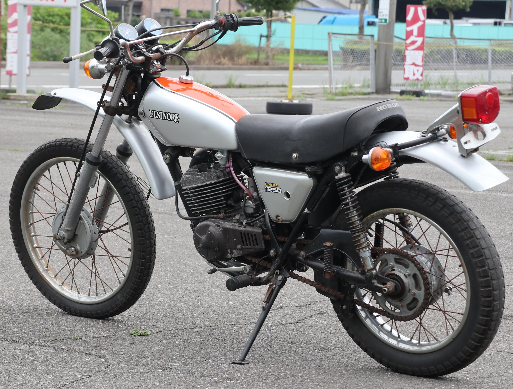 ホンダ エルシノア250 オレンジ MT250