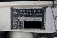 プリンススカイライン 54A ヤナセコーションプレート