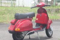 スターデラックス 150 2S