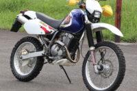 DR250R